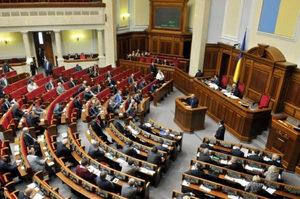 Верховна Рада зняла з посади Альону Бабак і проголосувала за нового міністра громад і територій