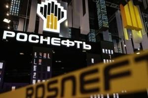 США заявили про намір ввести санкції проти російського гіганта «Роснєфть»