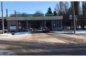 «Мені ваш прем'єр до одного місця»: на НПЗ Коломойського не пустили екоінспекцію