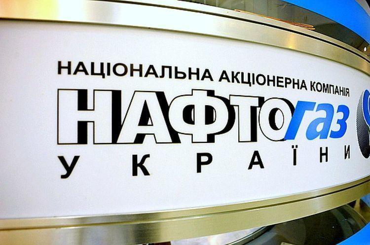 Нафтогаз починає купувати природний газ на Українській енергетичній біржі