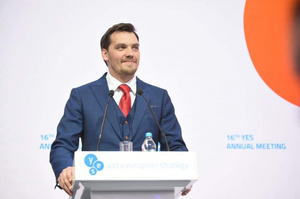 Міжнародна економічна організація перевела Україну з 7-ї до 6-ї групи ризику