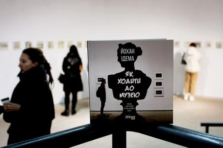 Искусство видеть: как научиться ходить по музеям и получать от этого удовольствие