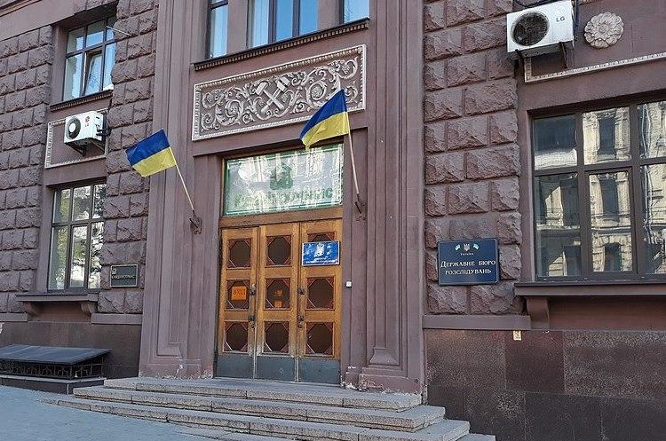 ДБР провело обшуки на Подільській та Поліській митницях