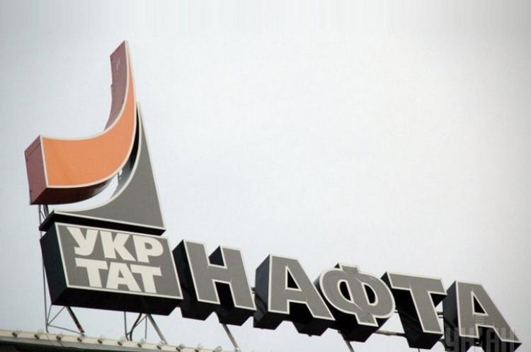 Україна оскаржила визнаня міжнародним трибуналом міністерства Татарстану інвестором в «Укртатнафту»