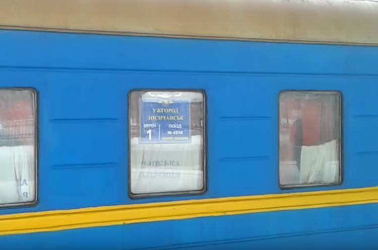 Найбільш популярним поїздом в Україні у 2019 році став Ужгород-Лисичанськ