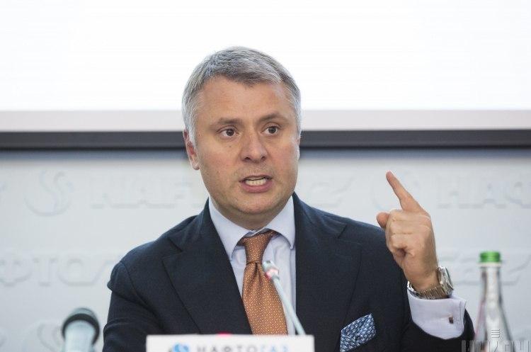 Вітренко через суд «вибиватиме» свою премію за перемогу над «Газпромом»