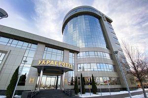 «Украерорух» сплатив понад мільярд гривень податків до держбюджету
