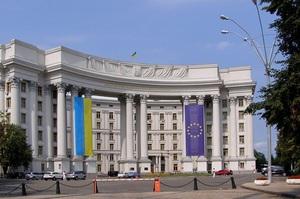 МЗС України відкинуло план «12 кроків до миру», прийнятий в Мюнхені за участі Росії