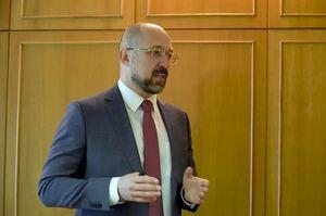 Міністр розвитку громад і територій Шмигаль підтримує ліквідацію ДАБІ