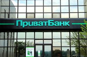 ПриватБанк знизив ставки за фінансуванням малого бізнесу на 2–3 в. п.