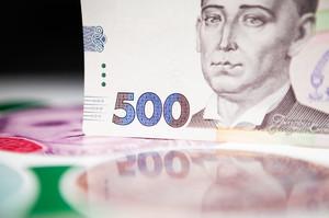 Ріст зарплати уповільниться у 2020 році до 8-9% – Мінекономіки