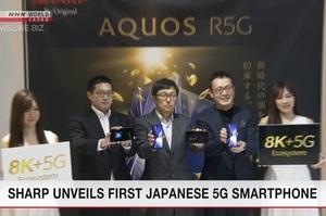 Японська Sharp представила власну модель 5G-смартфона