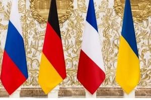 Росія назвала умову для проведення чергового «нормандського формату»