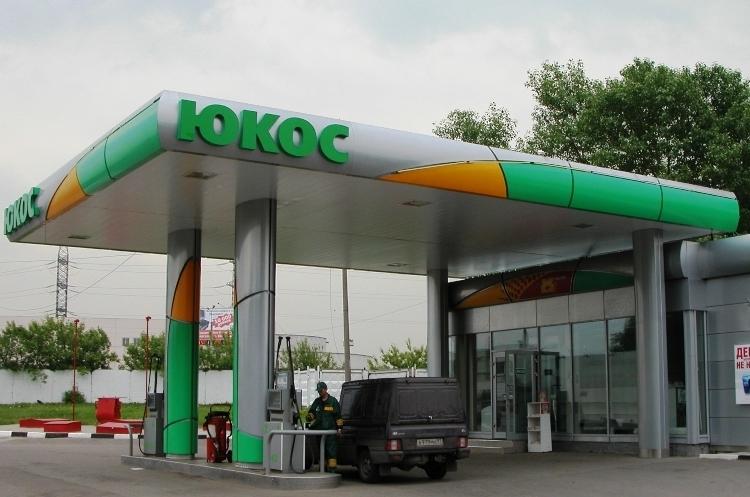 Суд Гааги змусив Росію виплатити $50 млрд колишнім акціонерам ЮКОСа
