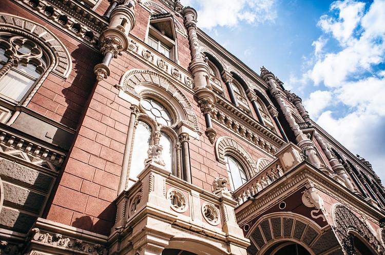 НБУ має намір подати апеляційні скарги на рішення щодо наглядової ради Ощадбанка