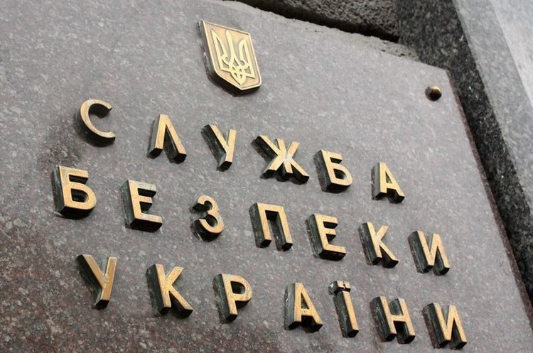 СБУ викрила посадовців держбанку на розкраданні 80 млн грн