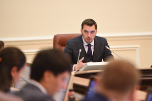 Держбюджет-2020 будуть переглядати весною – Гончарук