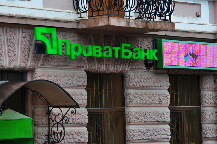 ПриватБанк знижує ставки за іпотекою