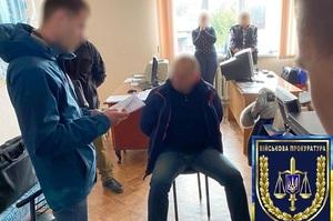 Прокуратура затримала на хабарі директора одного з заводів «Укроборонпрому»