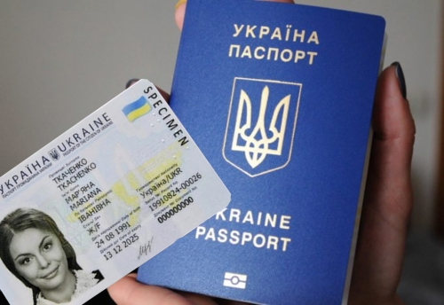 В ОРДЛО понад 950 000 осіб мають українські біометричні паспорти