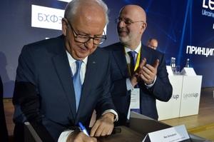 Грігола Катамадзе обрано віцепрезидентом Європейської асоціації платників податків