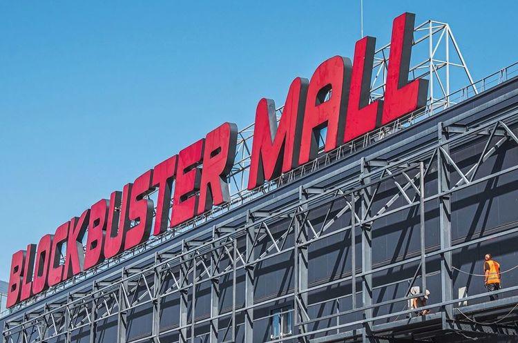 Управління ТРЦ Blockbuster Mall перейшло до Олександра Спектора