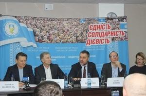 Делегація Міжнародної конфедерації профспілок прибула в Київ для підтримки українських колег