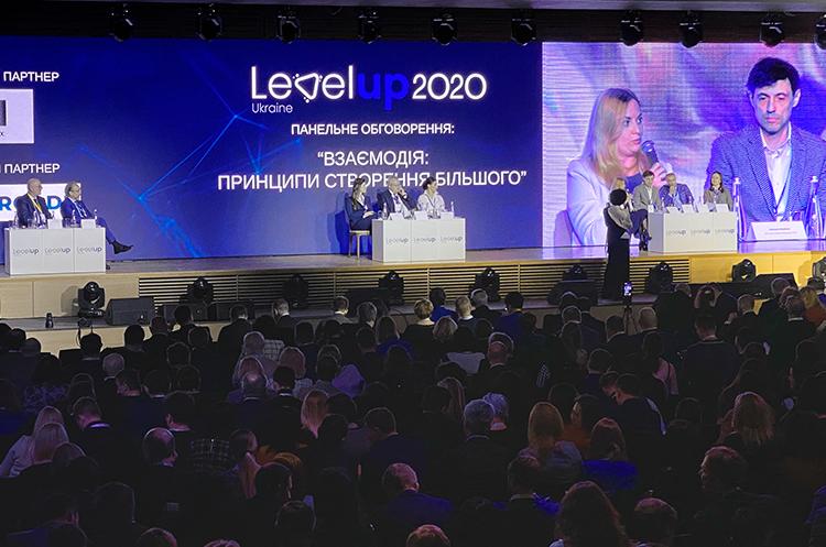 Привлечение инвестиций в Украину в фокусе форума Level UP Ukraine 2020