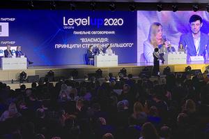 Залучення інвестицій в Україну в фокусі форуму Level UP Ukraine 2020