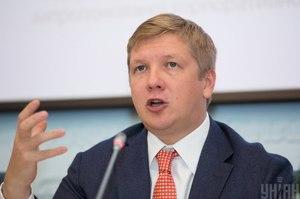 «Нафтогаз» може зайнятись газовою генерацією – Коболєв