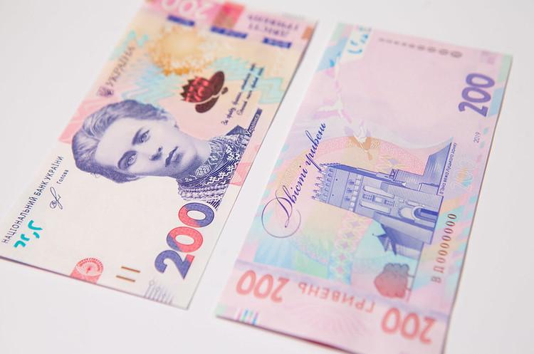 НБУ ввів в обіг оновлені 200 гривень