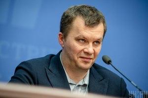 Капінвестиції в IV кварталі 2019 року зросли на 21,2% – Милованов