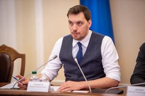 Уряд пропонує щомісяця доплачувати понад 500 грн за більш пізній вихід на пенсію – Гончарук