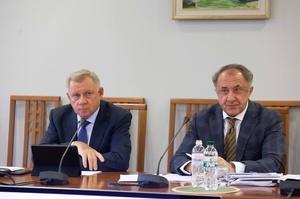 Рада НБУ схвалила звіт правління центробанку з зауваженнями