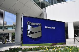 Лондонський філіал Chevron закрився через підозру на коронавірус у співробітника