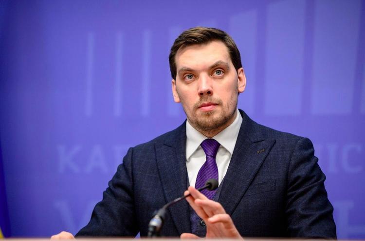 Гончарук анонсував звільнення всіх регіональних керівників фіскальної служби