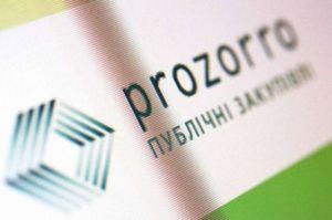 Прокуратура відкрила справу за фактом закупівель Націнституту раку в обхід ProZorro