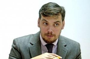 Гончарук анонсував аудит Пенсійного фонду цього року