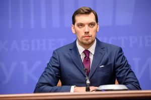 План зі збору податків у лютому виконано – Гончарук