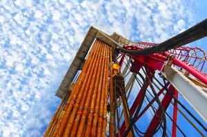 Нова надглибока свердловина «Укргазвидобування» дала високий дебіт газу