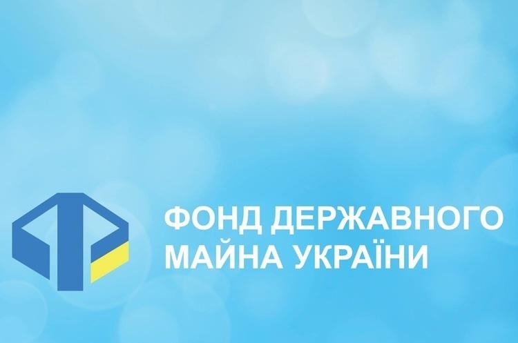 Уряд передав до ФДМ ще 431 об'єкт для приватизації – Гончарук