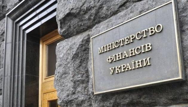Мінфін залучив понад 6 млрд грн від продажу короткострокових облігацій