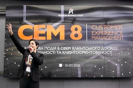 У Києві, відбулася щорічна конференція з розвитку клієнтського досвіду Customer Experience Management 8: Love & Technologies