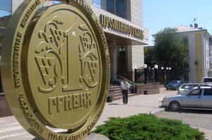 Акції Промінвестбанку продали на ПФТС за 269 млн грн