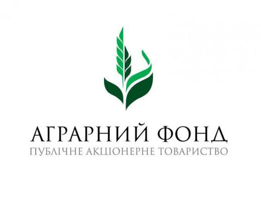 Аграрний фонд достроково повернув 182 млн грн кредиту «Укргазбанку»