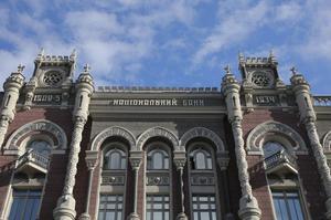 Міжнародні резерви України зросли на $0,3 млрд у лютому – НБУ