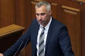 Верховна Рада проголосувала за відставку Рябошапки з посади генпрокурора