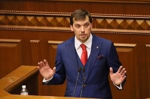 Верховна Рада проголосувала за відставку прем'єр-міністра Гончарука