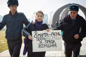 У Киргизстані невідомі скоїли напад на учасниць маршу за права жінок