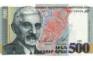 У Вірменії замінять старі банкноти на нові, щоб стримати поширення вірусу